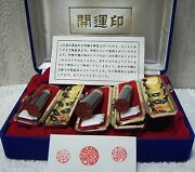 Htf Special Rare Water Buffalo Seal Stamp Set Japan Limited Vintage Case + Box