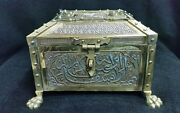 Antique Early 20th.c Syrian Brass Box With Silver.