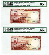 Lebanon 2 Consecutive Numbers In One Folder 1livre One Of A Kind Unc Syria