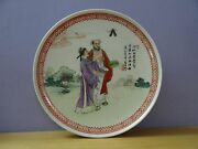 Antique Chinese Famille Rose Republic Wall Plate Old Man Signed Calligraphy Mark