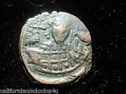 Beautiful - Ancient Byzantine Jesus Christ Large Coin 10th And 11th Century