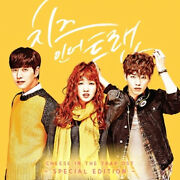 Cheese In The Trap O.s.t 2016 Tvn Drama Ost 2 Cd+photo Card+booklet+key Holder