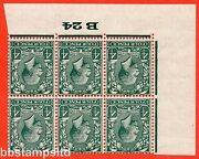 Sg. 424 Wi. N39 2 A. 4d Grey Green. Inverted Watermark. Unmounted Mint