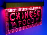 H026 Flashing Quality Chinese Food Led Signs Open Neon Light Restaurants