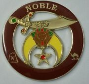 New Shriners Noble Cut Out Car Emblem In Brown