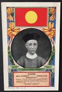 China Quing Dinasty Old Post Cards
