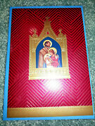 16 Hallmark Holy Family Christmas Cards And Envelopes Foil Boxed Set Religious New