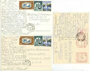 1964 Egypt Uar Pcs To Chicago Illinois One With Slogan Meter Cancel - Cover