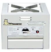 Lazy Man Masterpiece Series Barbecue - One Surface Burner Propane Model
