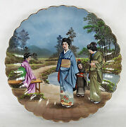 Antique Japanese Old Porcelain Hand Painted Geisha's Charger Plate Signed