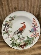 8 Mottahedeh Salad Plate 8 Inches