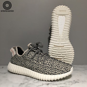 Adidas Yeezy Boost 350 And039turtle Doveand039 - Turtle/blugra/core White - Aq4832