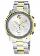 New Movado Bold Large Chronograph Unisex Two Tone Steel Bracelet Watch 3600432