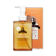 [etude House] Real Art Cleansing Oil Perfect - 185ml / Free Gift