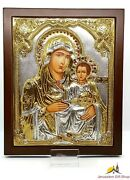 Greek Russian Orthodox Byzantine Icon Pure Silver 925 Mother Of God 27x22 Cm