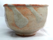 Fine Art Signed Studio Pottery Bowl, Wayne Branum Ceramic Vessel