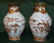 PAIR OF BEAUTIFUL JAPANESE SATSUMA VASES WITH FROGS SIGNED ON BOTTOMS 71/2 INCH