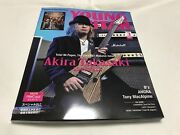 New Young Guitar Magazine 2018 Mar. Printed In Japan Loudness W/download Card