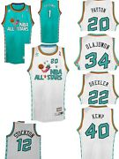 Adidas Throwback 1995 All Star Swingman 7484a Jersey Collection