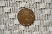 Medal Bronze - The Victory Of Right 1919 - Wwi