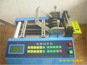 Auto Pipe Cutter Pipe Cutting Machine Ys-500w For Heat-shrink Tube Pipe New Mc