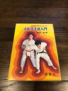 Illustrated Easy To Understand Introduction To Traditional Karate-do - Miyagiandnbsp