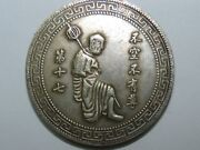 Antique Chinese Milled Coin, Hanging Man, Chinese Calligraphy, D 37mm 1.5
