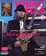 Young Guitar Magazine Issue 2018.03 Loudness Japanese Guitar Magazines New F/s