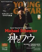 Young Guitar Magazine Issue 2018.05 Loudness Japanese Guitar Magazines New F/s