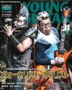 Young Guitar Magazine Issue 2018.01 Loudness Japanese Guitar Magazines New F/s
