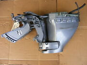 Yamaha F25 2003 4stroke Exhaust Midsection 15 Swivel Steeling Arm Upper Cassing