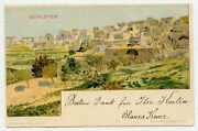 Bethlehem Palestine Postcard From Hungary To Russian Jew In Moscow 1899 Judaica