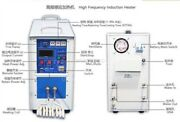 High Frequency Induction Heater For Melting Iron And Other Metal Special Prod Me