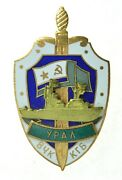 Badge Soviet Navy Border Patrol Ship Kgb Ussr Ural 3738