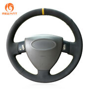 Yellow Marker Black Soft Suede Steering Wheel Cover For Chery A3 2008 2009 2010