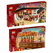 Lego 80101 Chinese New Year Eve Dinner / 80102 Dragon Dance [without Box Ver.]