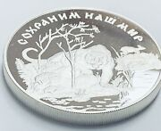 1996 25 Roubles Russia Amur Tiger Protect Our World 5 Oz Fine Silver Proof
