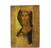 Orthodox Russian Icon Jesus Christ, Christ The Redeemer Andrey Rublev