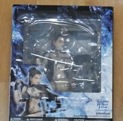 3-7 Days From Japan Yamato Usa Fantasy Figure Gallery The Touch Of Ice Luis Royo
