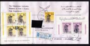 Palestinian Authority Arafat Unique Cover 1998 Gaza/khan Younis Date 1998