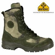 Nwt Russian Army Tactical Lightweight Boots With High Shaft A-tacs Lynx 2801