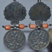 Rare Exclusive Russian Silver Earrings Coral Coins Ethno 19th Century Ducat