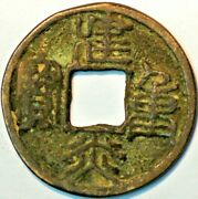 China The Southern Song Dynasty 1127-79 Empror Gao Zong 1127-62 3 Cash A+805-id