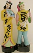 Vintage Occupied Japan Asian Couple Figurines Made In Japan