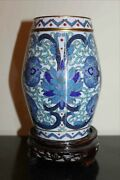 Chinese Cloisonne Lidded Barrel Shaped Jar In Chinese Blue - 7.25 Tall