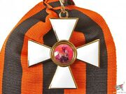 1st Class Order Of Saint George Cross For Officers Mid.-19 C. Russian Imperial