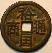 China Ancient Bronze Coin Value 1000 Cash Nd A+852id
