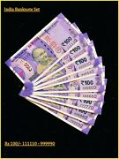 Rs 100/- New Semi Solid India Banknote 111110 - 999990 Gem Unc
