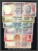 India Banknote Low Serial 000003 Gem Unc Rs 10 To 1000 Previous Issue Gem Unc