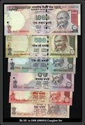 India Banknote Low Serial 000010 Gem Unc Rs 10 To 1000 Previous Issue Gem Unc
